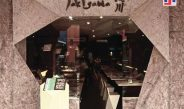 """""""MALL OUTLET"""" TAKIGAWA RESTAURANT"""